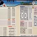 雲林親子景點 免門票鵝童樂園親子餐廳和菜單 (4).JPG