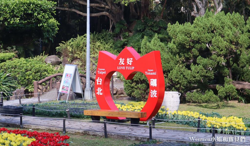 2021士林官邸鬱金香展 荷你相遇 台北免費景點 (22).jpg