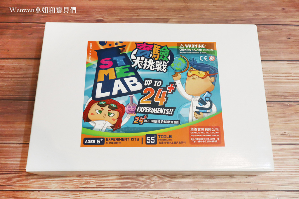 科學素養玩中學 老鷹的家實驗大挑戰 台灣製造科學實驗組  (3).jpg