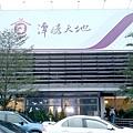 宜蘭親子景點 潭酵天地溜滑梯 (13).jpg