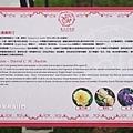 2021台北玫瑰展 花博新生園區台北玫瑰園 (11).JPG