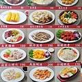 2021深坑老街美食 豆腐娘 大樹下臭豆腐 芋ㄚ包芋ㄚ 糯米腸 (19).jpg