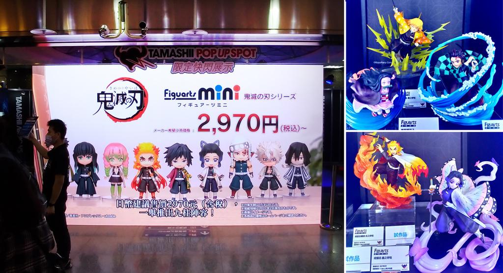 2021.03 台北地下街免門票動漫玩具展.jpg
