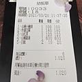 2021.03.20 台北紫藤花 竹子湖美食頂湖小鎮紫藤花季 (14).jpg