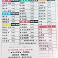 2021.03.20 台北紫藤花 竹子湖美食頂湖小鎮紫藤花季 (18).jpg
