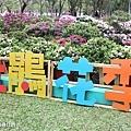 2021大安森林公園繡球花 杜鵑花展 (8).jpg