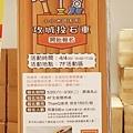 2021台北市林親子景點 天母SOGO兒童節活動 (11).JPG