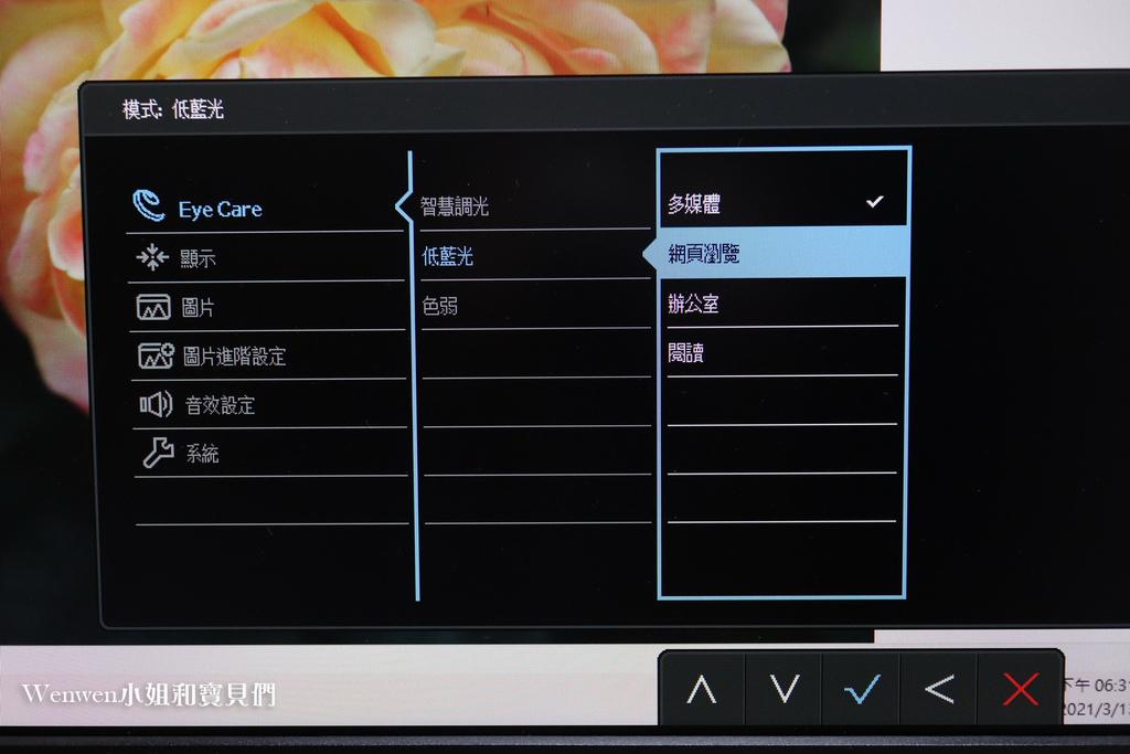 學生必備 2021護眼螢幕推薦 BenQ BL2780T 27型 IPS護眼螢幕開箱 (9).JPG