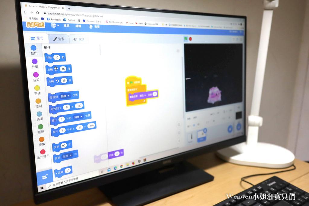 學生必備 2021護眼螢幕推薦 BenQ BL2780T 27型 IPS護眼螢幕開箱 (13).JPG