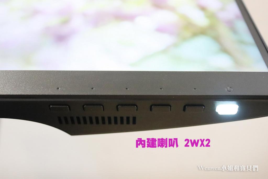 學生必備 2021護眼螢幕推薦 BenQ BL2780T 27型 IPS護眼螢幕開箱 (19).JPG