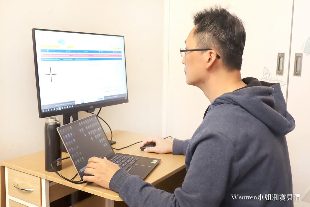 學生必備 2021護眼螢幕推薦 BenQ BL2780T 27型 IPS護眼螢幕開箱 (34).JPG