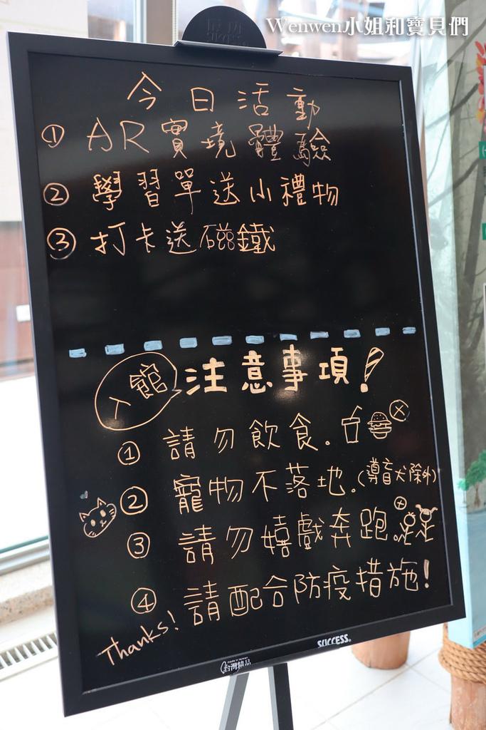 2021苗栗親子景點 火炎山生態教育館 3D彩繪階梯 AR體驗 闖關送禮物 (5).JPG