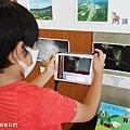 2021苗栗親子景點 火炎山生態教育館 3D彩繪階梯 AR體驗 闖關送禮物 (6).JPG