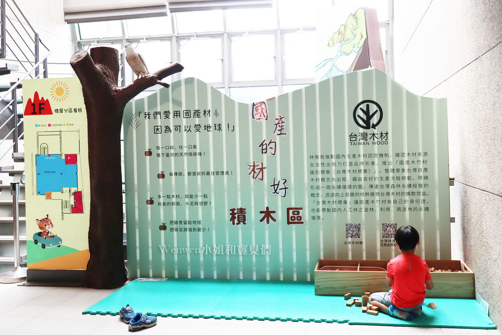 2021苗栗親子景點 火炎山生態教育館 3D彩繪階梯 AR體驗 闖關送禮物 (19).JPG