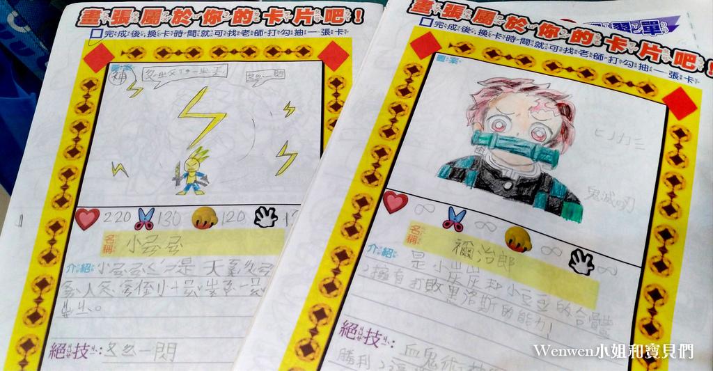 2020 大墩陽光籃鬼滅營 夏令營 冬令營 (7).jpg
