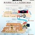 2021桃園新景點 手信霧影城觀光工廠親子景點 (5).jpg