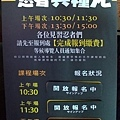 2021桃園新景點 手信霧影城觀光工廠親子景點 (26).jpg