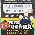 2021桃園新景點 手信霧影城觀光工廠親子景點 (3).jpg