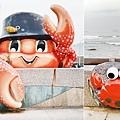 2021.03 野柳地質公園順遊景點 龜吼公園看可愛螃蟹.JPG