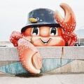 2021.03 野柳地質公園順遊景點 龜吼公園看可愛螃蟹 (1).JPG