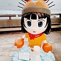 2021.03 野柳地質公園順遊景點 龜吼公園看可愛螃蟹 (2).jpg