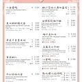 2021點水樓春季菜單南京懷寧店 (2).jpg