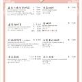 2021點水樓春季菜單南京懷寧店 (1).jpg