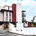 宜蘭傳藝中心親子住宿 璞邸傳藝親子渡假民宿 Bouti Kids Bnb (1).JPG