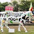2021台北奔牛節 國際奔牛藝術EXPO台灣巡展 (8).JPG