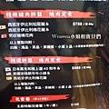 2021宜蘭五結美食東港強和牛海鮮燒烤宜蘭旗艦店 (7).jpg