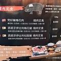 2021宜蘭五結美食東港強和牛海鮮燒烤宜蘭旗艦店 (10).jpg