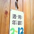 2021台北特色公園 關渡知行公園 (9).JPG