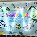 2021波力親子餐廳 救援小英雄主題餐廳林口三井FANFANS Jr粉粉親子友善餐廳 (6).jpg