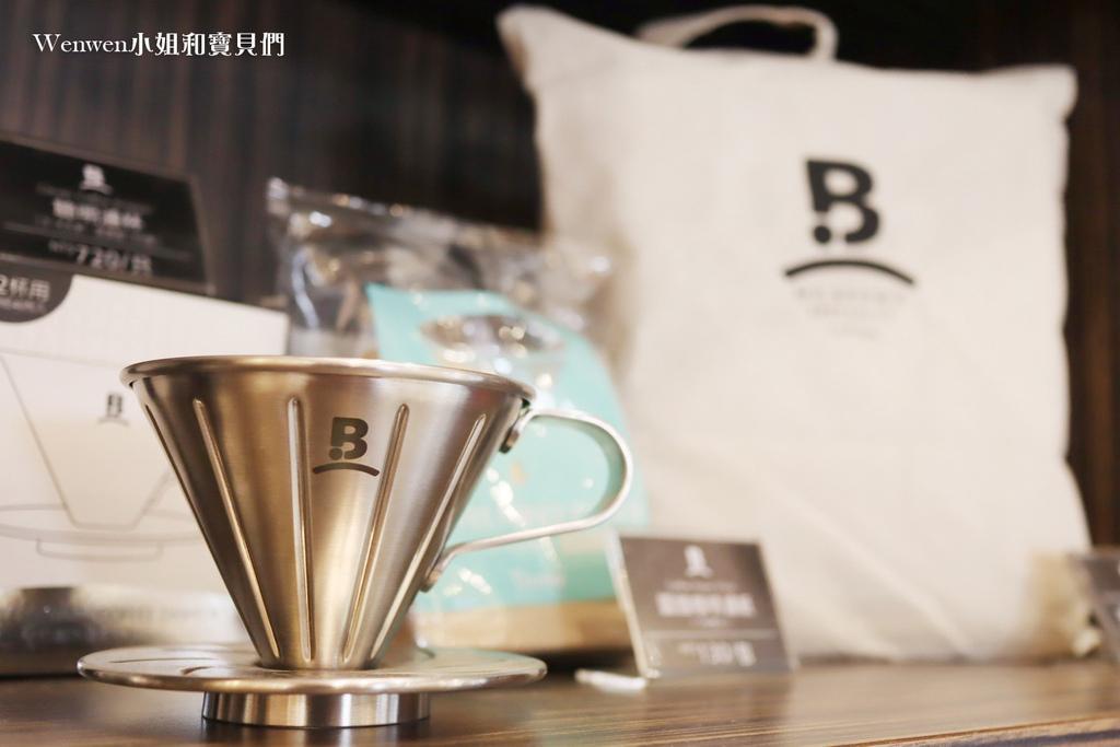 2021.05 宜蘭景點 金車伯朗咖啡城堡二館餐點 (15).JPG
