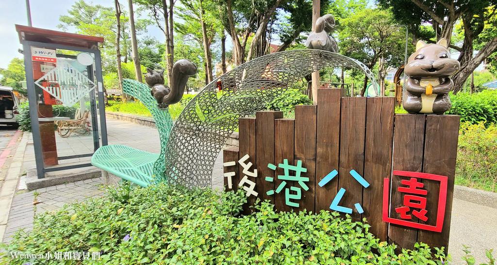2021.05 台北士林後港公園 歐洲風特色公園 (16).jpg