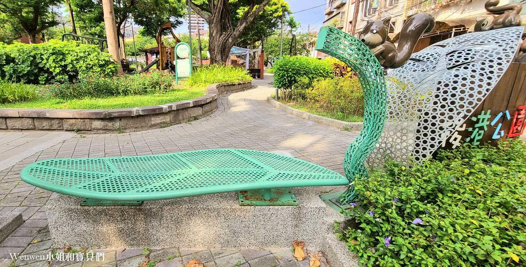 2021.05 台北士林後港公園 歐洲風特色公園 (17).jpg