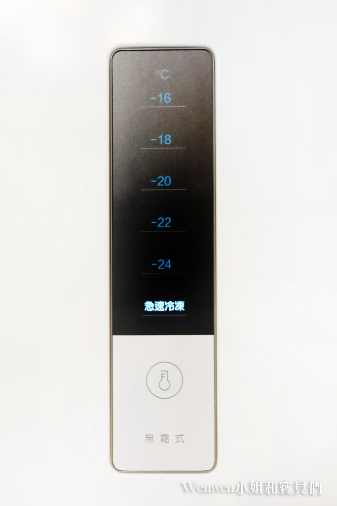 居家防疫必備 富及第冷凍櫃260L (20).JPG