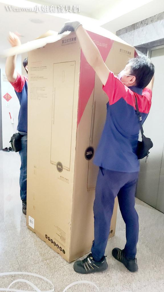 居家防疫必備 富及第冷凍櫃260L (2).jpg