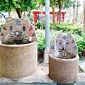 台北石牌致遠公園 (5).jpg