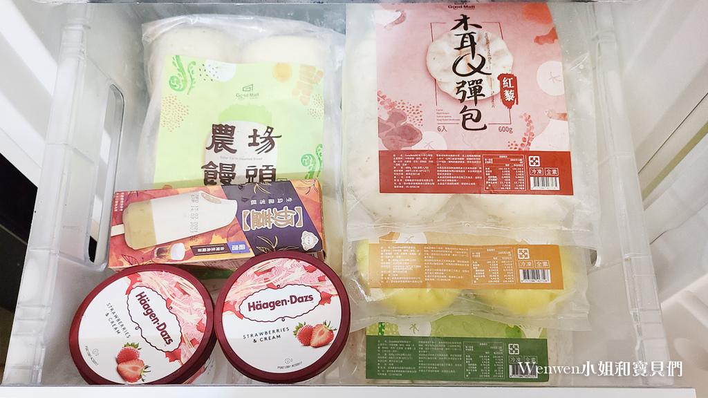 2021居家防疫必備 富及第直立式美型冷凍櫃260L (29).jpg