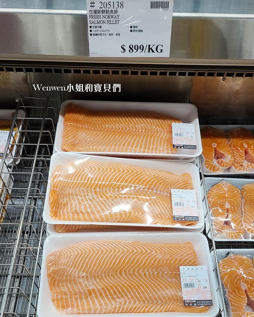 2021好市多必買生鮮肉品 防疫必備好市多海鮮鮭魚龍蝦干貝蝦仁 (1).jpg