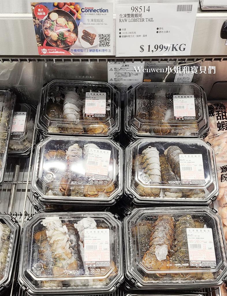 2021好市多必買生鮮肉品 防疫必備好市多海鮮鮭魚龍蝦干貝蝦仁 (6).jpg