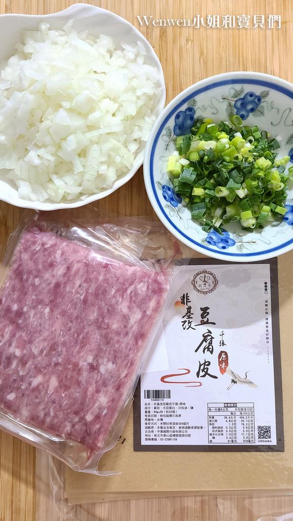 千張是什麼 豆腐皮千張哪裡買 (3).jpg