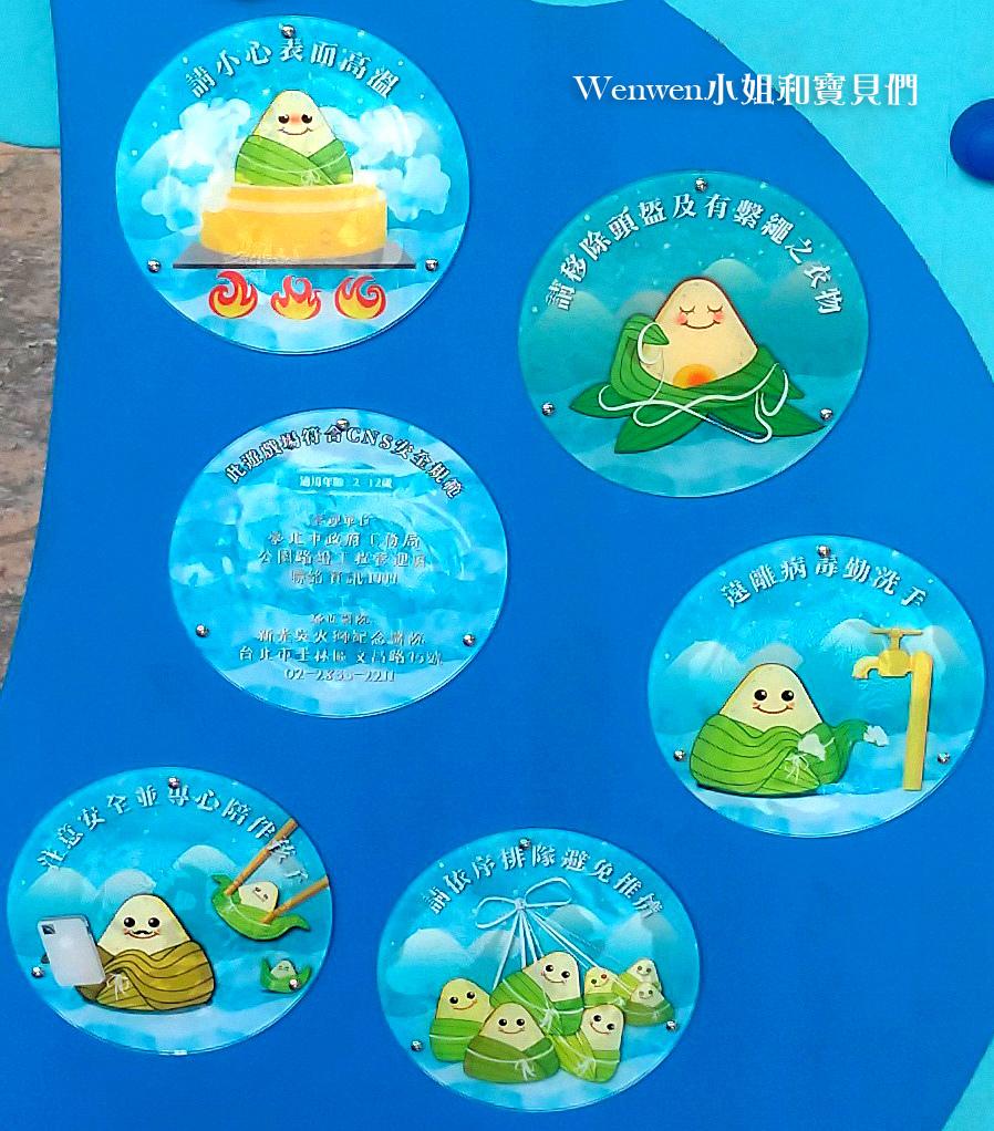 2021.04 台北龍舟兒童遊戲場 劍潭捷運線形公園 捷運線形公園劍潭段 (6).jpg