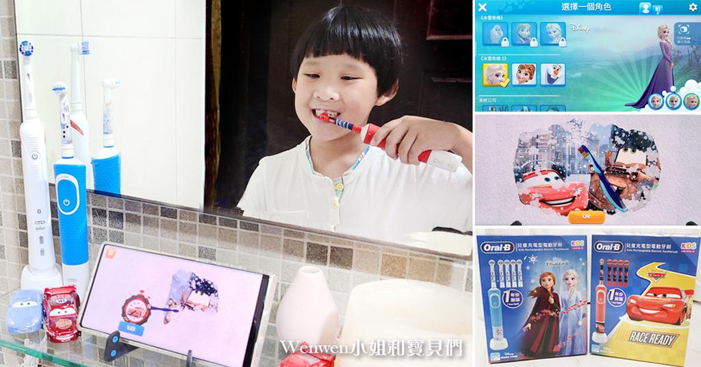 好市多 Oral-B歐樂B兒童電動牙刷D100K 開箱.jpg