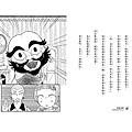 妖怪出租2 蛋舖老闆小玉.jpg