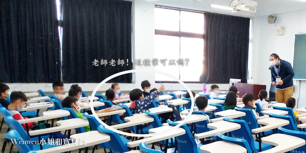 2020.11.22 超越盃數學競賽 (5).jpg
