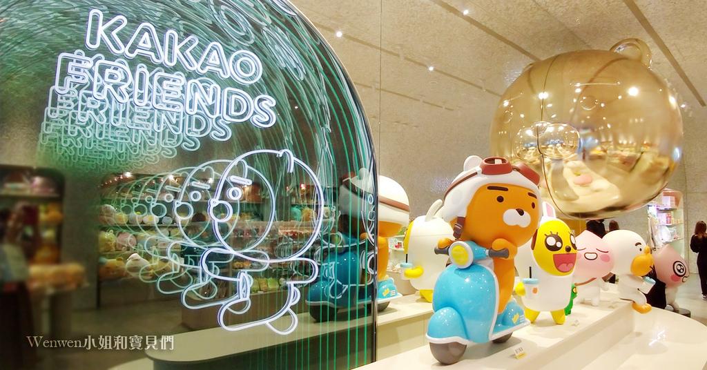 台北信義區 kAKAO FRIENDS台灣官方旗艦店 (7) .jpg