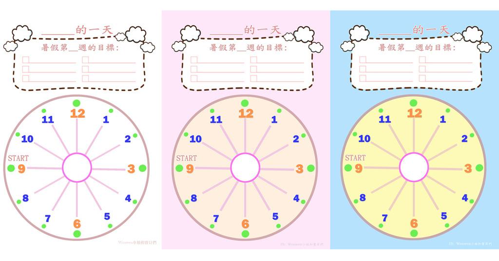 Wenwen的時間規劃鐘 三種顏色.jpg