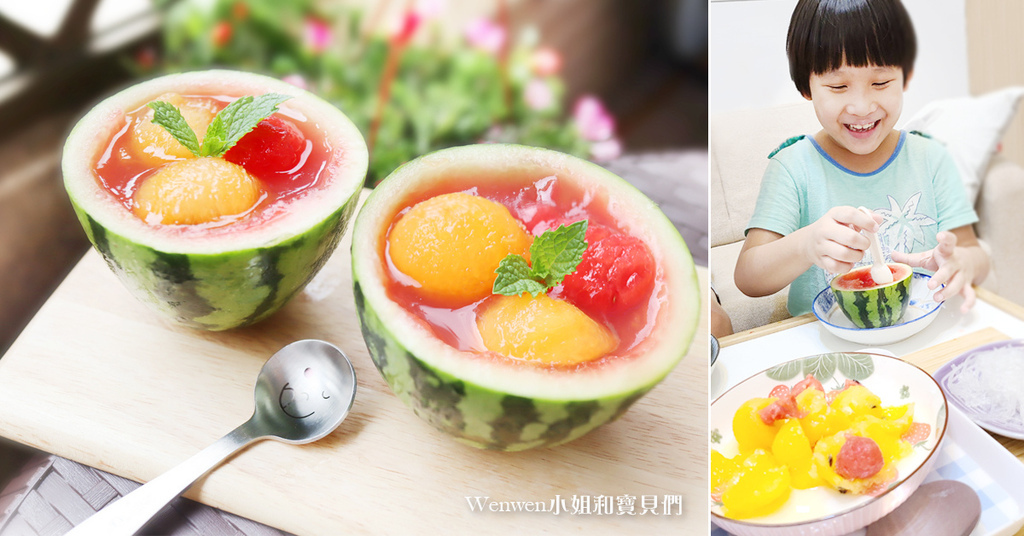 2021.07 西瓜甜點DIY 雙色迷你西瓜凍 (1).jpg